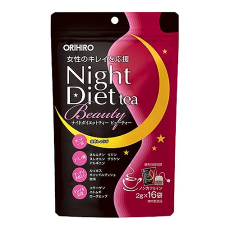 Trà giảm cân Beauty Collagen Orihiro 16 gói là một sản phẩm trà đến từ Nhật Bản