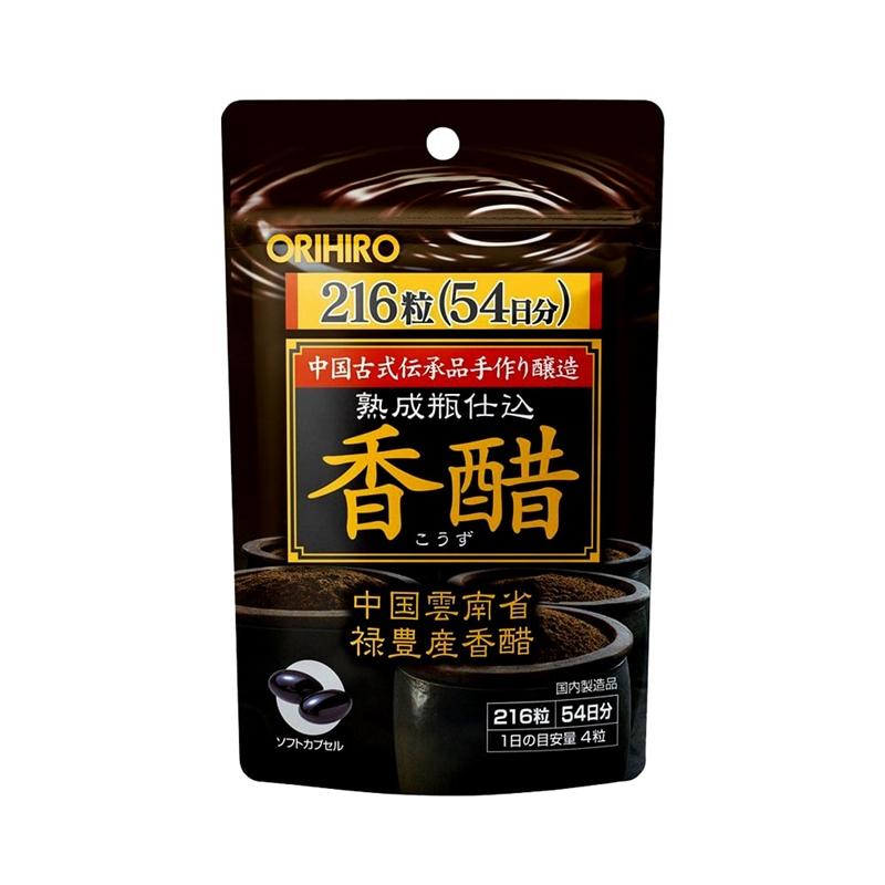 Viên giấm đen giảm cân 216 viên là dòng sản phẩm góp phần hỗ trợ giảm cân hiệu quả, cải thiện sức khỏe tim mạch đến thương hiệu Orihiro được nhiều người yêu thích.