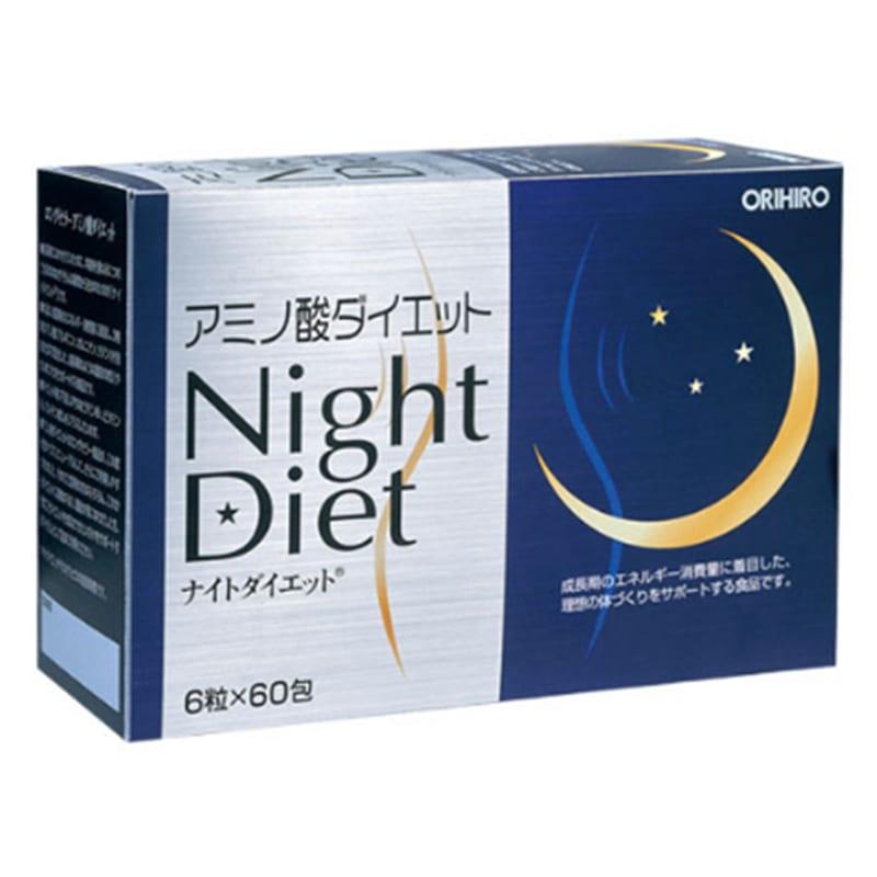 Viên uống giảm cân Night Diet Orihiro (60 gói/ hộp)