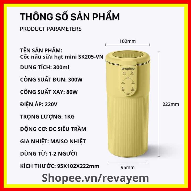 Máy làm sữa hạt snapbee – máy nấu sữa hạt mini SnapBee SK-205VN